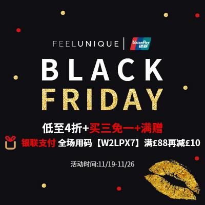 Feelunique中文網2018黑五促銷優惠碼/全場低至4折/買三免一/滿贈+銀聯支付享滿88英鎊減10英鎊